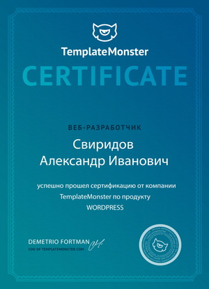 Веб-разработчик CMS WordPress