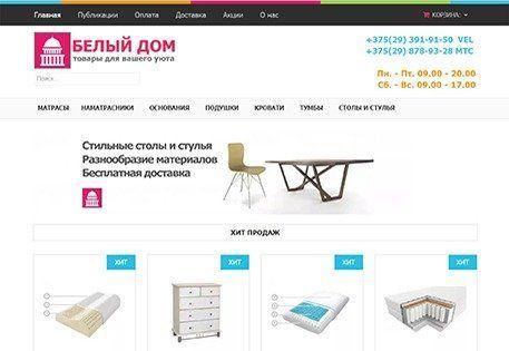 site-1