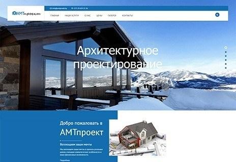 Архитектурная мастерская Тышкевича AMTPROEKT.BY