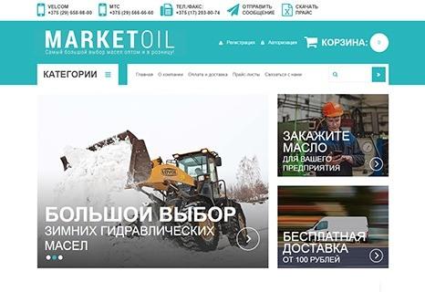 marketoil.by